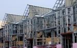 Вложения в строительство каркасного дома