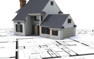Проектируем дом самостоятельно