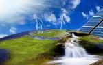 Какие альтернативные источники получения энергии для частного дома существуют и что из них можно сделать своими руками