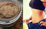 Как принимать шрот из пятнистой расторопши для похудения