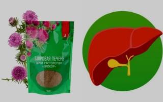Как принимать шрот семян расторопши для лечения болезней печени
